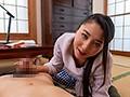 受験で上京してきた甥に揉まれまくった若くて美人でボインな叔母 本真ゆり