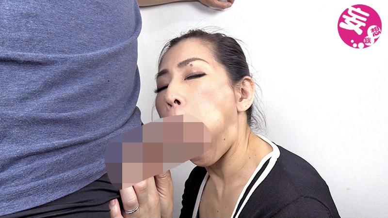 伸びる長乳首熟女 玲香 52歳 尾野玲香 7枚目