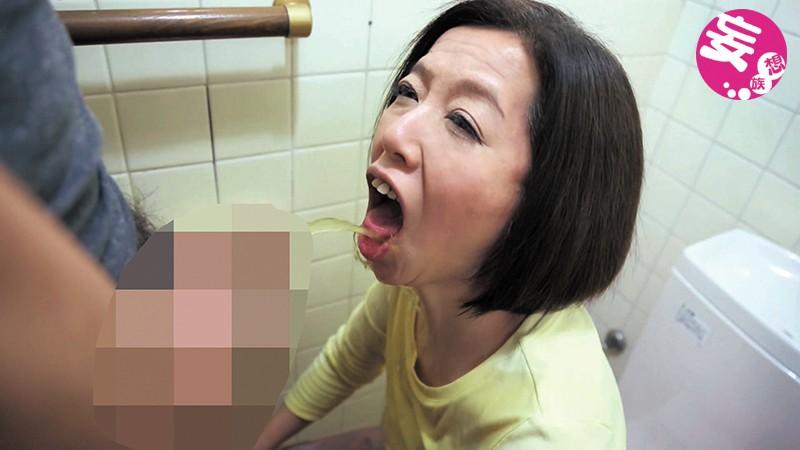 伸びる長乳首熟女 筒美かえで 56歳のサンプル画像