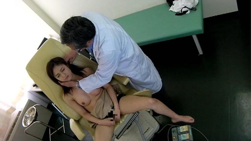 中出し産婦人科 医者に種付けされた人妻 衝撃盗撮のサンプル画像