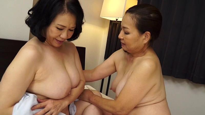 Mature lesbians japanese