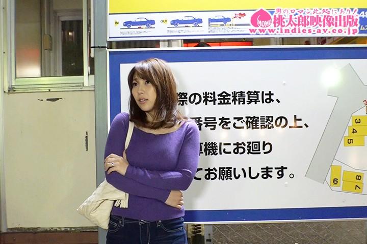 最高のくびれ! 魅惑のデカ美尻No.1女優 八乃つばさベスト4時間 キャプチャー画像 10枚目