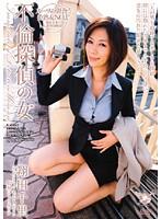 不倫探偵の女 [JUC-042]