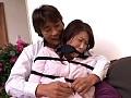 愛する夫の目の前で… 〜怒りと憎しみのいけにえ〜 吉岡奈々子sample15