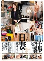 翔田千里が一人暮らしの素人男性宅訪問 「今日、あなたの一日妻になります。」 ダウンロード
