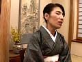 背徳の姉妹夫婦 穢れた関係 吉永麗子 椿かおるsample19