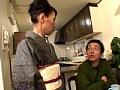 背徳の姉妹夫婦 穢れた関係 吉永麗子 椿かおるsample2