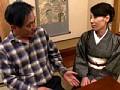 背徳の姉妹夫婦 穢れた関係 吉永麗子 椿かおるsample26