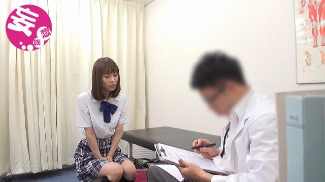 田舎で営業している胡散臭い泌尿器科で働くロリコン鬼畜医師が可愛い女子校生に強引に行っていた猥褻行為の一部始終が流出 2 画像8