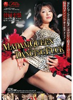MADAM QUEEN × DANCING FUCK 倖田李梨 [JUFD-004]