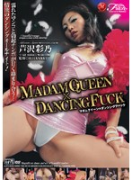 MADAM QUEEN×DANCING FUCK 芦沢彩乃