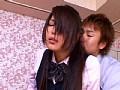 溢れだす美熟女の泉 〜おもらしオフィスレディ・優乃〜 星優乃sample11