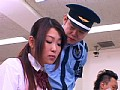 溢れだす美熟女の泉 〜おもらしオフィスレディ・優乃〜 星優乃sample22