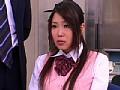 溢れだす美熟女の泉 〜おもらしオフィスレディ・優乃〜 星優乃sample24