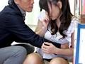 恥ずかしい失禁 羞恥で溢れだす図書館司書の泉 長瀬涼子