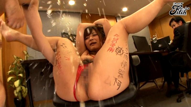 【中出し】 男性社員専用肉便器オフィスレディ~性欲処理課に配属された新人巨乳~ さとう遥希 キャプチャー画像 9枚目