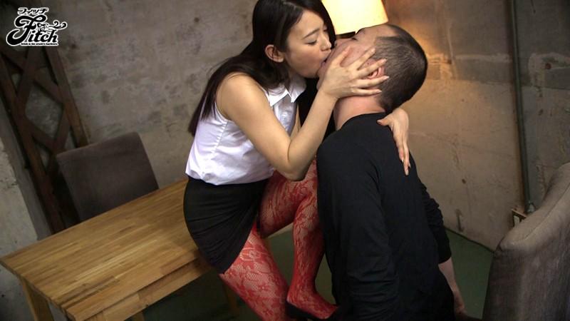【淫語】 舌と肉体を絡ませ合う濃密ベロキスサロン 西野翔 キャプチャー画像 9枚目