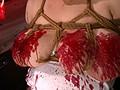 緊縛奴隷孕ませオークション〜爆乳保育士の肉体に喰い込む麻縄〜 甘良しずく