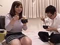 中村知恵が素人のお宅に電撃訪問!AV女優の爆乳とエロ技で心と体のモヤモヤをスッキリ解決しちゃいます!