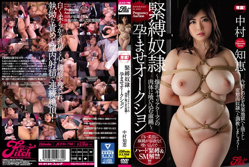 JUFD-790 An S&M Pregnancy Fetish Sex Slave Auction Enjoy The Sensation Of Ropes Digging Into The Flesh Of This Colossal Tits Career Woman Tomoe Nakamura