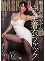 働く女の艶めかしい完全着衣ファック ましろ杏(jufd00899)