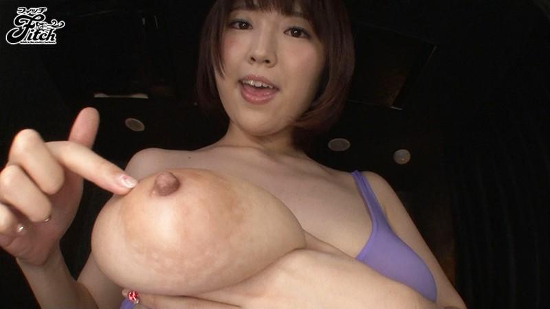 我慢顔&暴発大好き! 弟喰いが止まらない爆乳淫語お姉ちゃん 松本菜奈実 8枚目