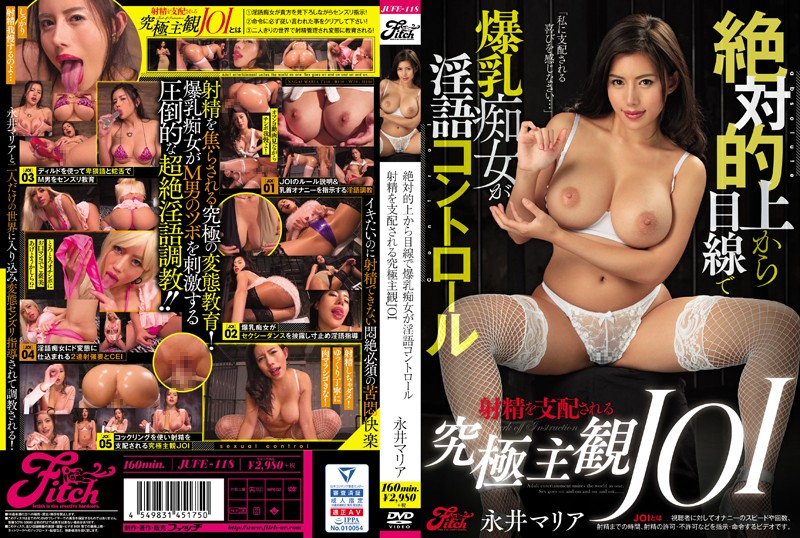 JUFE-118 A Slut With Colossal Tits Looks Down On You While She Gives You Jerk-Off Instructions In Extreme POV - Maria Nagai