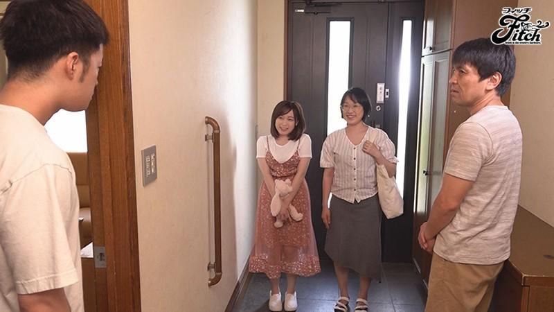 両親が新婚旅行中に巨乳で可愛い義理の妹と...