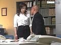 愛しのミセス女教師 愛川咲樹sample16