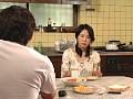 (jukd544)[JUKD-544] 近親相姦 母子偏愛 葉山遥子 ダウンロード 2