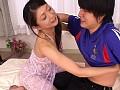 愛欲の継母 宮崎彩香sample33