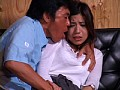 (jukd759)[JUKD-759] 堕ちた万引き妻 愛憎の絶叫凌辱 松浦ユキ ダウンロード 3