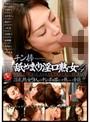 チン棒舐めまくり淫口熟女 4