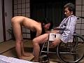 (jukd843)[JUKD-843] 濡れ嫁・羞恥介護 〜義父の柔肌調教〜 芹沢彩乃 ダウンロード 36
