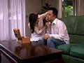 (jukd944)[JUKD-944] 家政婦奴隷 神津千絵子 ダウンロード 1