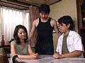 愛欲の継母 艶堂しほりsample32