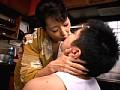 (jukd960)[JUKD-960] 母さんのうなじ 五十川みどり ダウンロード 14