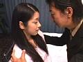 愛する夫の目の前で… 〜美人妻アナル凌●〜 石黒京香sample1