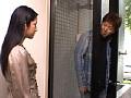 愛する夫の目の前で… 〜美人妻アナル凌●〜 石黒京香sample5