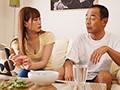 夫は知らない 〜私の淫らな欲望と秘密〜 美谷朱里