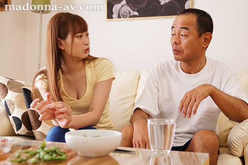 夫は知らない 〜私の淫らな欲望と秘密〜 美谷朱里 1枚目