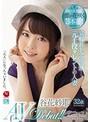 某有名ドラマ出演―。元子役タレントの人妻 谷花紗耶32歳 AV Debut!!