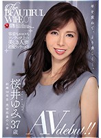 The BEAUTIFUL WIFE 01 桜井ゆみ 37歳 AV deb...