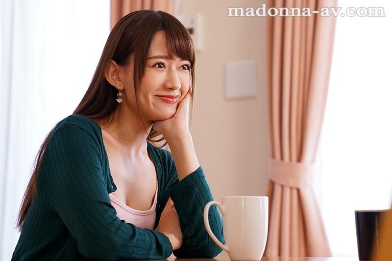 JUL-138 Studio Madonna - My Mom's Friend - Airi Kijima