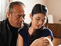 夫と子作りSEXをした後はいつも義父に中出しされ続けています…。 神宮寺ナオ
