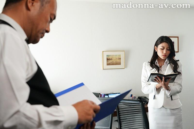 人妻秘書、汗と接吻に満ちた社長室中出し性交 神宮寺ナオ