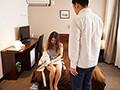 『初不貞』×『初性交』 お互いきっとドキドキしている-。 友田真希