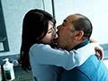 無秩序なHカップ大型新人、中出し解禁3本番!! 夫と子作りSEXをした後はいつも義父に中出しされ続けています…。 結城のぞみ