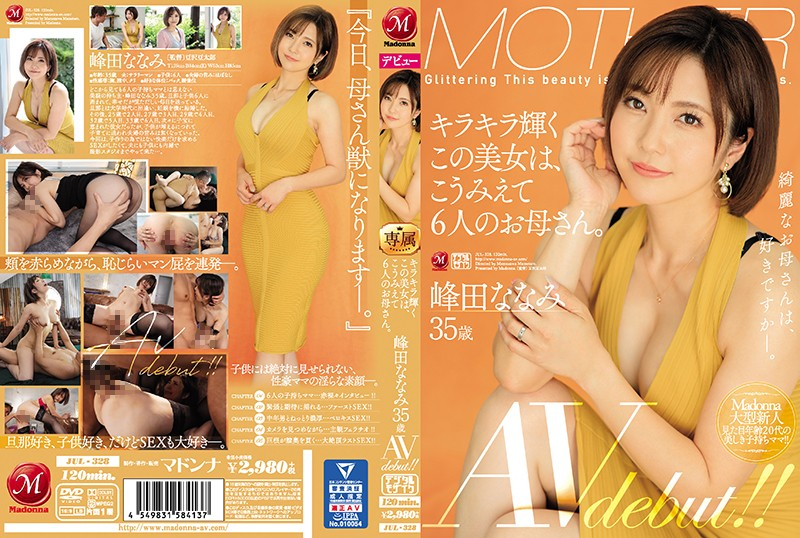 JUL-328 亮麗光輝的美女、是有6個小孩的母親。 峰田七海 35歳 AV出道!!