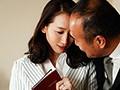 人妻秘書、汗と接吻に満ちた社長室中出し性交 監督:ながえ 最...sample1